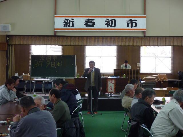 sakashita_hatuichi01