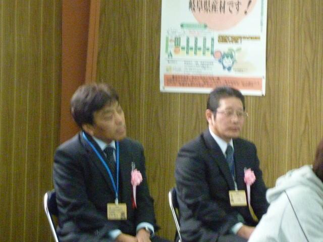 sakashita_hatuichi02
